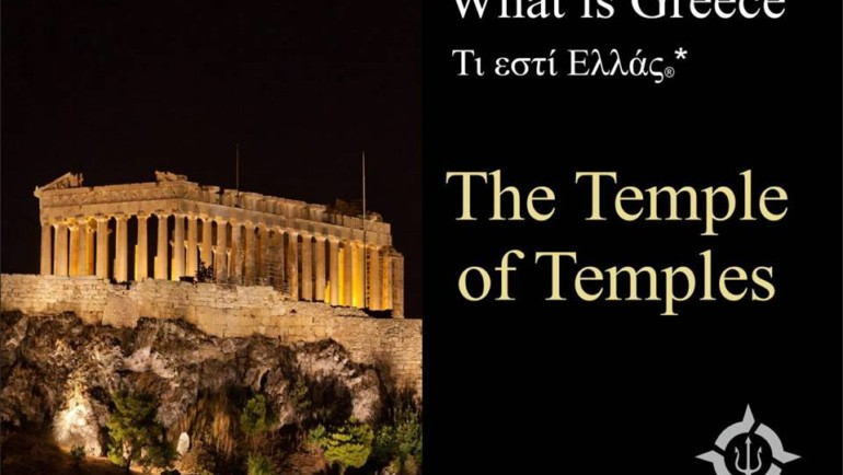 Acropolis – \\The Temple of Temples