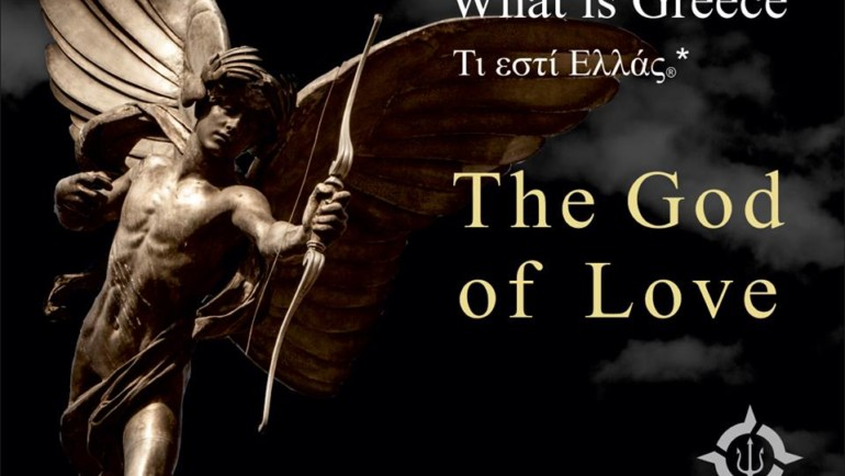 Eros – The God of Love