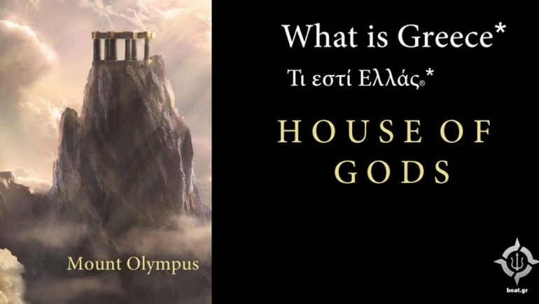 Olympus  -House of Gods