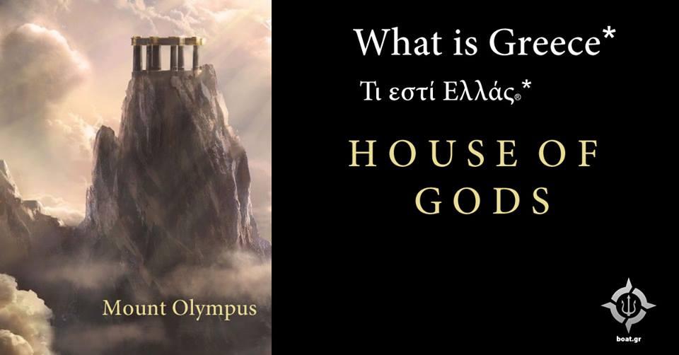 Olympus -House of Gods